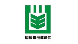 合作客户:国家粮食储备库