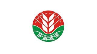 合作客户:苏州粮食局