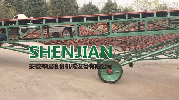 粮食皮带输送机的特点及其维护
